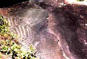 Rock Inscriptions at Campeche island